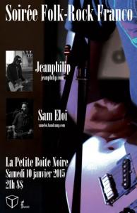 Jeanphilip Sam Eloi Petite Boite Noire Sherbrooke